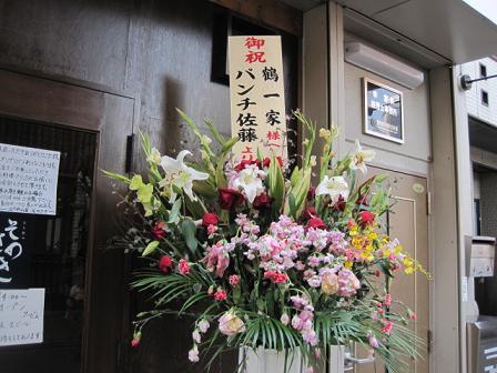 tsuruichiya2.jpg
