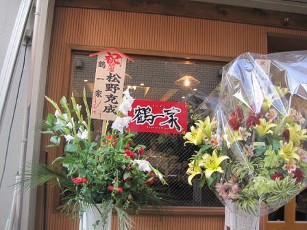 tsuruichiya4.jpg