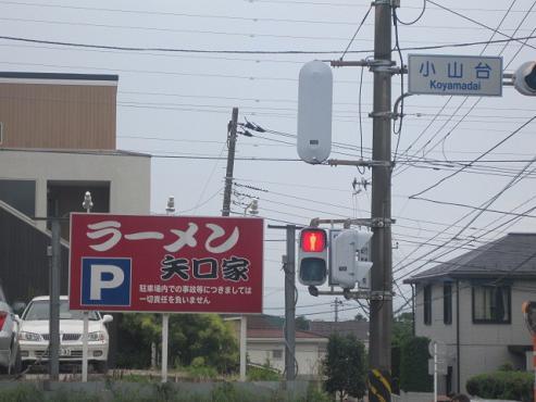 yaguchi3.jpg