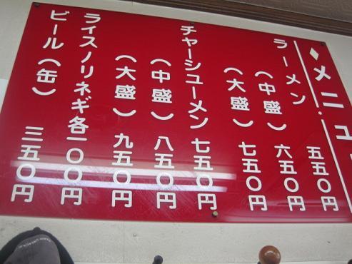 yaguchi5.jpg