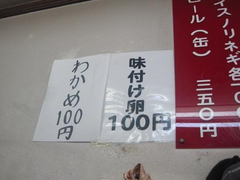yaguchi6.jpg