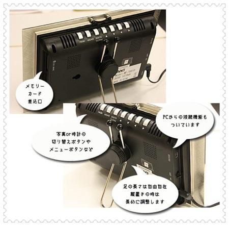 sayomaru1-499.jpg