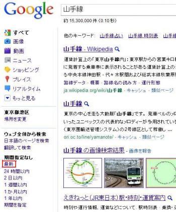 20110311_01.jpg