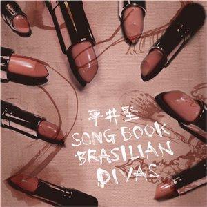 平井堅 SONG BOOK BRASILIAN DIVAS