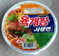ユッケジャン麺 韓国
