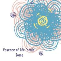 essence of life smile 2007