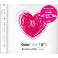 essence of life best 2010