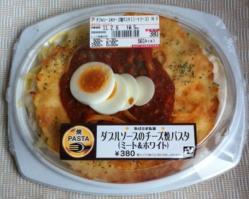 ダブルソースのチーズ焼きパスタ パッケージ