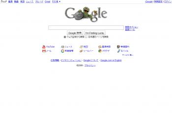 google_sesamestreet_004.png
