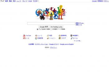 google_sesamestreet_007.png