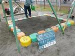 砂場、殺菌、消毒