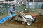 砂場清掃篩機
