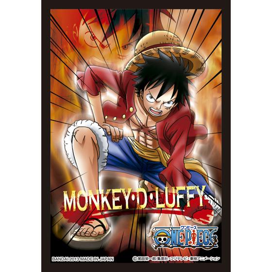 premium-bandai-onepiece-monkey-d-luffy.jpg