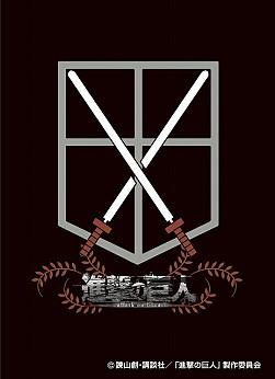 seigkrone-shingeki-no-kyojin-sleeve1.jpg