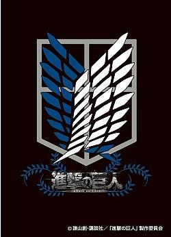 seigkrone-shingeki-no-kyojin-sleeve2.jpg