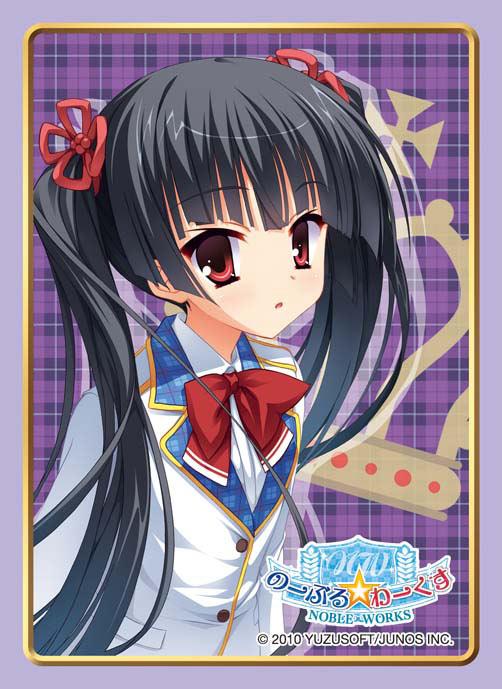yuzusoft-treca-item-kuji00018.jpg