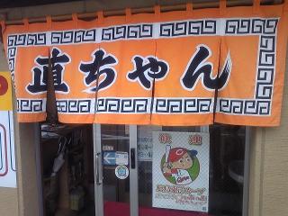 moblog_a367dc69.jpg