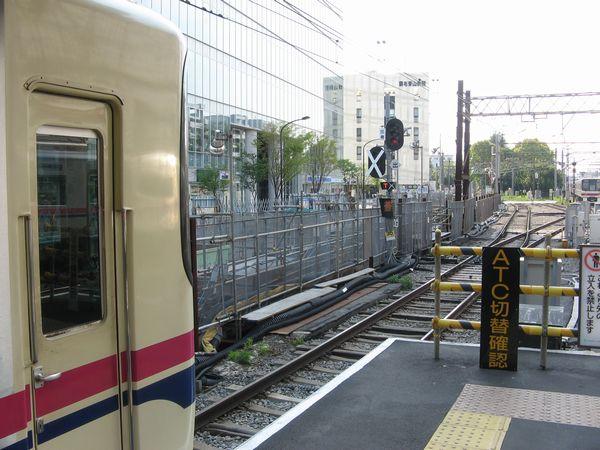 品川駅|時刻表:JRおでかけネット