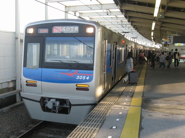 京成押上線を経由して羽田空港~成田空港間を結ぶ「アクセス特急」。