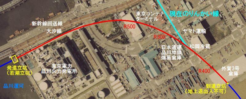 品川埠頭分岐点(1)京葉線シールドトンネル - りんかい線東臨トンネル ...