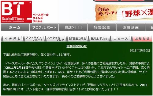 20110214DATA6.jpg