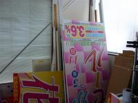 P1020090_R.jpg