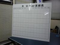P1030458_R.jpg