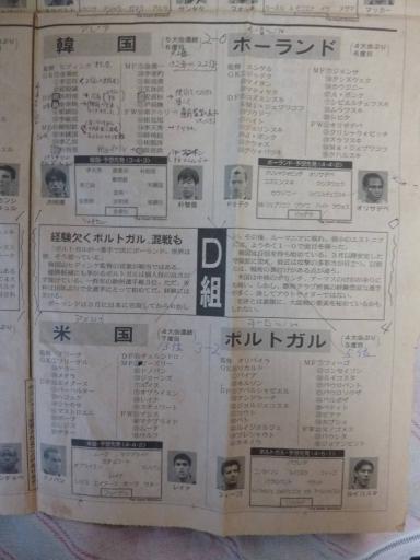 日韓ワールド05
