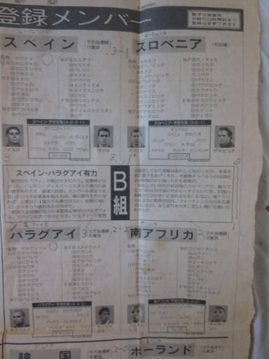 日韓ワールド03