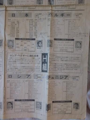 日韓ワールド09
