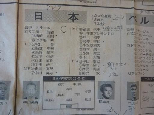 日韓ワールド10