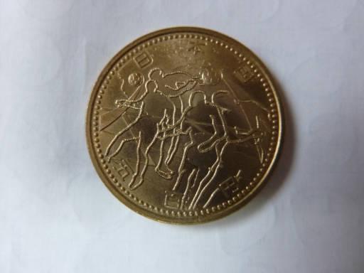 日韓コイン1表