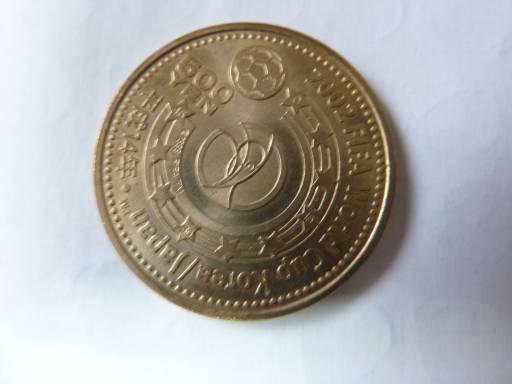日韓コイン1裏