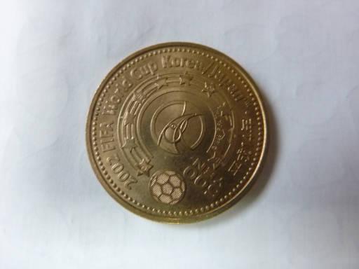 日韓コイン3裏