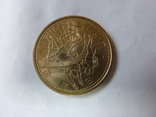 日韓コイン2裏
