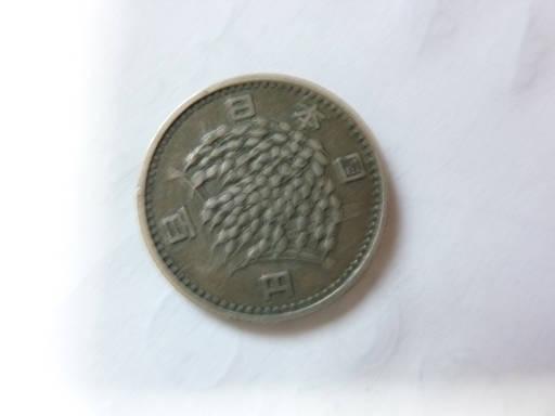 麦100円2