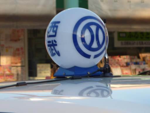 20110123・タクシー