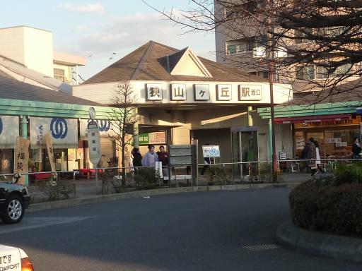 20110123・狭山ヶ丘02