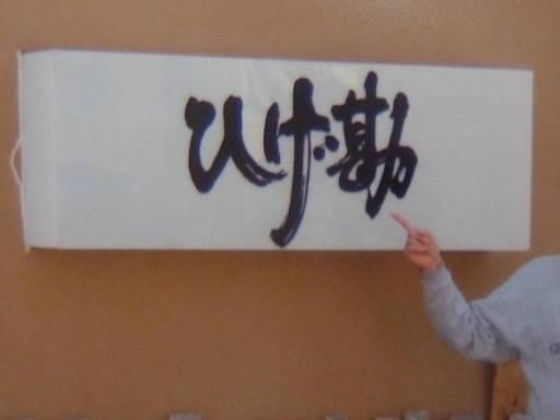 20110206・雑 01