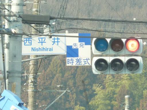 20110206・駅6・武蔵増戸17-18