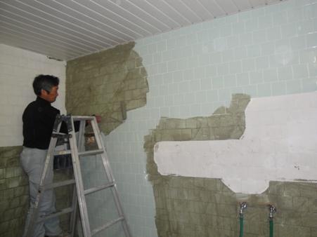 某施設改修~壁・床下地工事