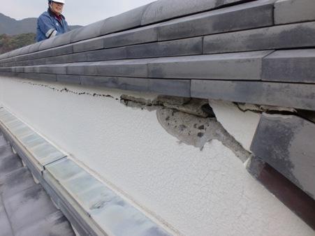 瓦下壁補修