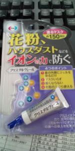 20100217135351.jpg