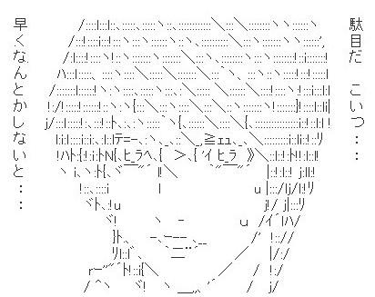 00000_20091113195015.jpg
