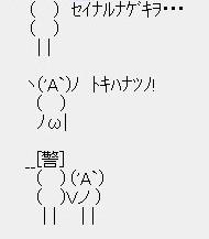 00000_20091117184709.jpg
