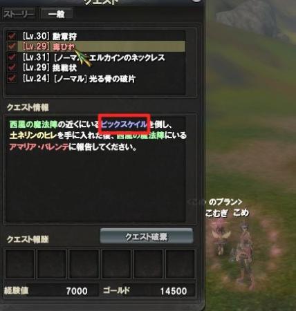 00071a.jpg