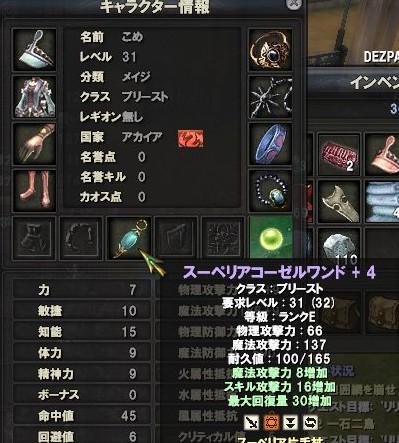 00088a.jpg