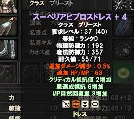 00660a.jpg