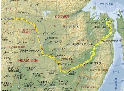 アムール流域黄色い線はアムール川