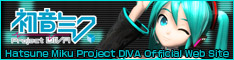 初音ミク -Project DIVA-